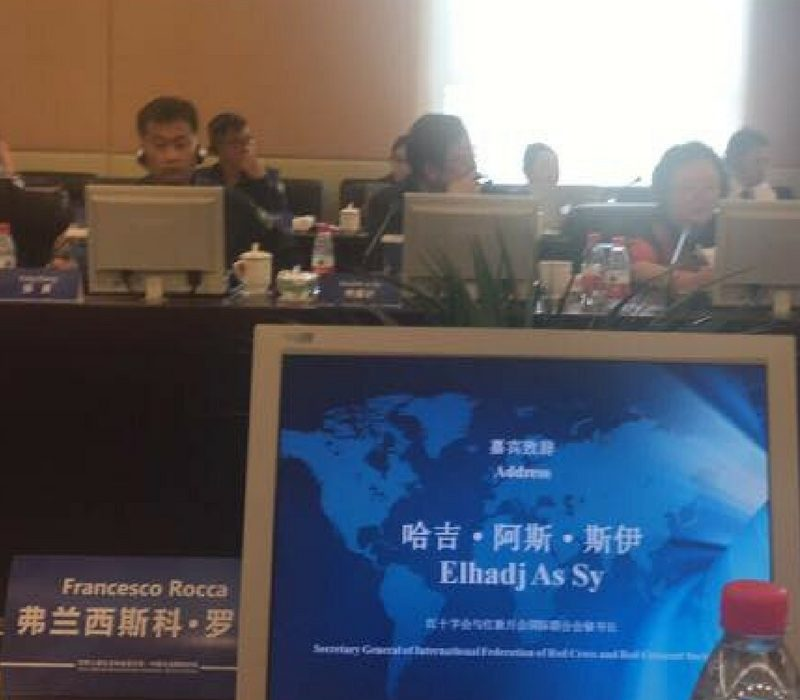 POST WORLD HUMANITARIAN SUMMIT CINA: IMPORTANZA AGENDA COMUNE